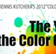 NAB 2012: The Year of the Colour Grader