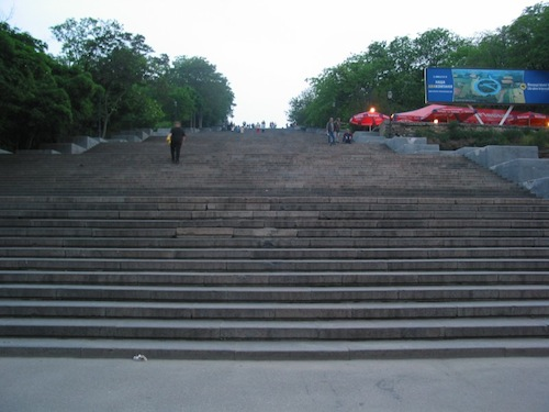 What The Odessa Steps look like Today